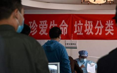 China estuda misturar várias vacinas
