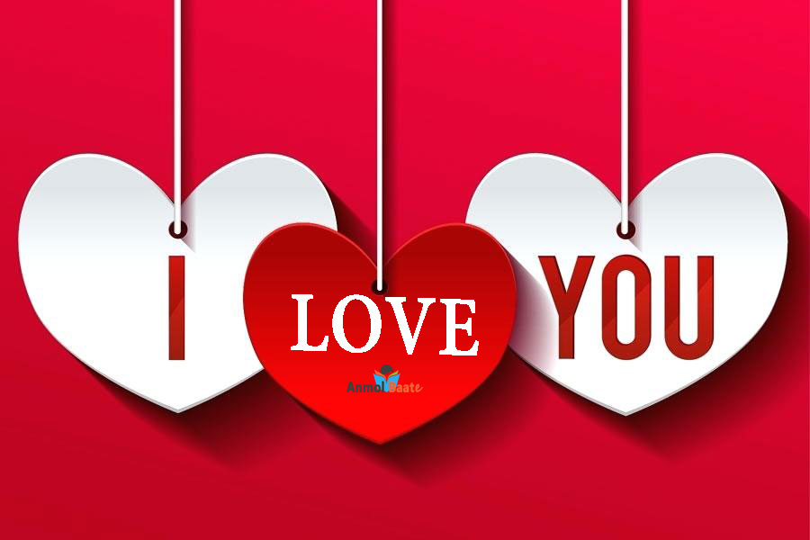 Love Hd Images Photos Wallpaper Download Love Wallpapers Full Hd Free Download