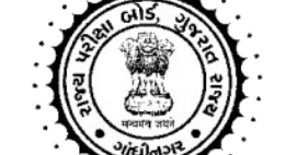 Gujarat State Education Board published NTSE Exam