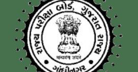 Gujarat State Education Board published NTSE Exam