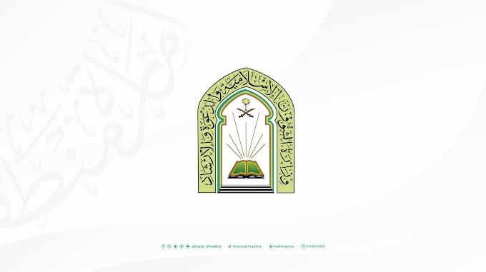 No separate Congregation for Tahajjud Prayers: Islamic Affairs Ministry