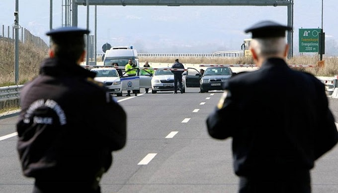 Κορωνοϊός: Τι θα είναι η απαγόρευση κυκλοφορίας