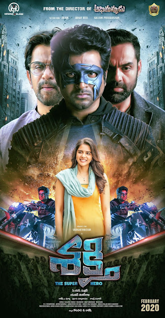 sivakarthikeyan-latest-telugu-movie-shakti