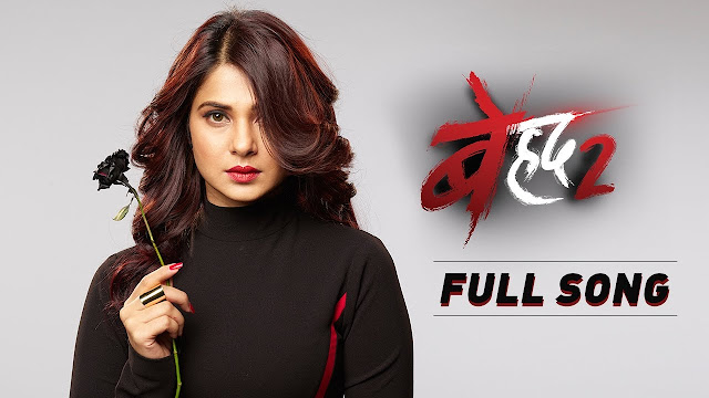 Future Story :  Maya intensifies Rudra's fire of love plays game with Rishi in Beyhadh 2