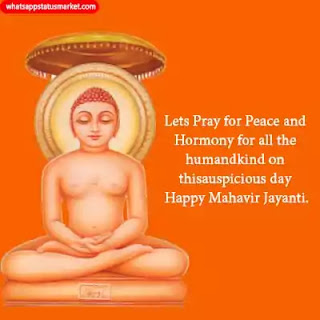 happy mahavir jayanti hd wallpaper 2021