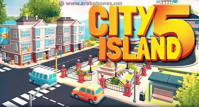 تحميل لعبة city island 5 مهكرة للاندرويد آخر اصدار