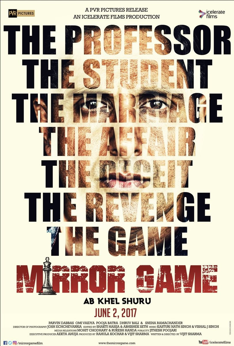 Mirror Game Movie First Look Poster