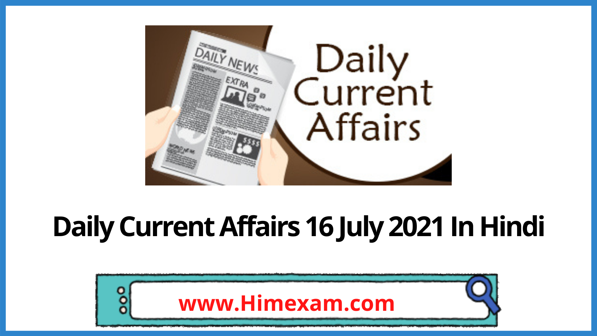 Daily Current Affairs 16 July 2021 In Hindi
