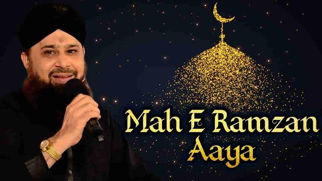 Aaya Ramzaan ka mahina Khafila chala soo-e-Madina Lyrics