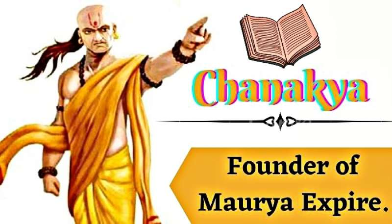 HISTORY OF CHANAKYA