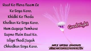 Good Night Shayari, Good Night Shayari in hindi,