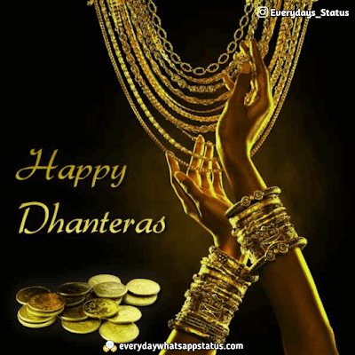Dhanteras images 2018 | Everyday Whatsapp Status | UNIQUE 50+ happy Dhanteras Inages Download