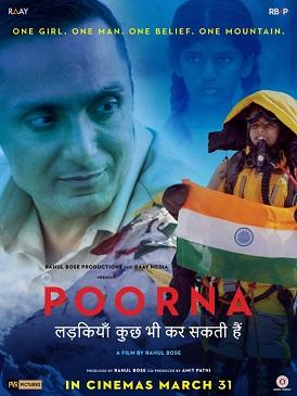 Poorna Reviews