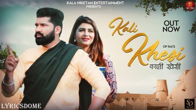 Kaali Khesi Lyrics - Deva Piyariya
