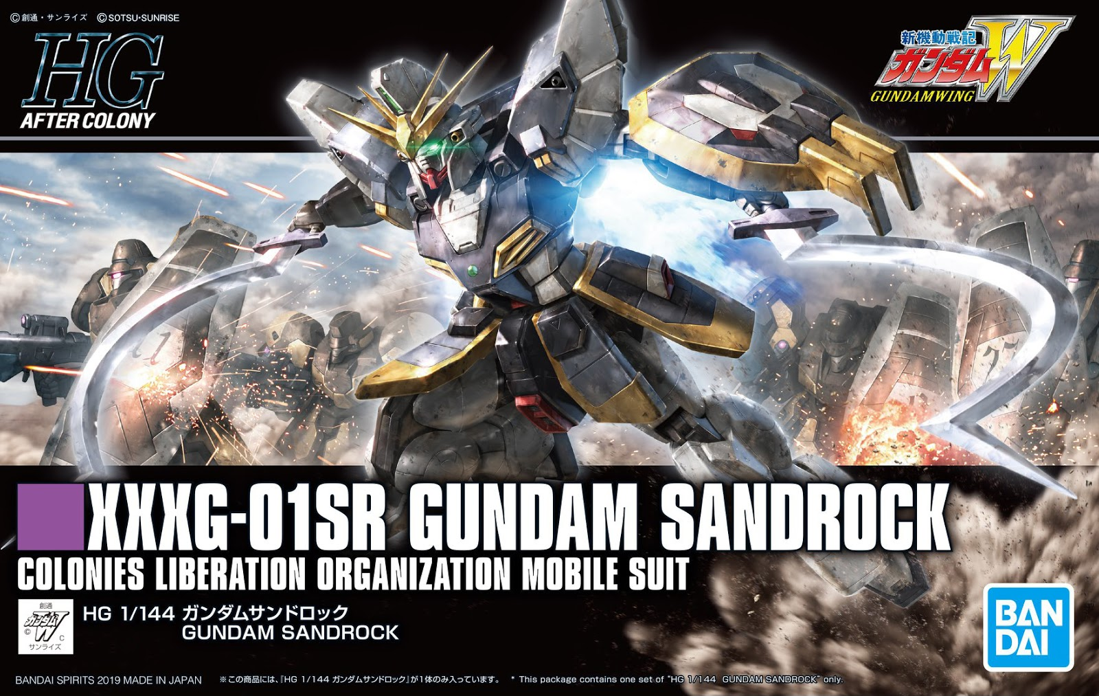 Hgac 1 144 Gundam Sandrock Release Info Box Art And Official Images Gundam Kits Collection News And Reviews