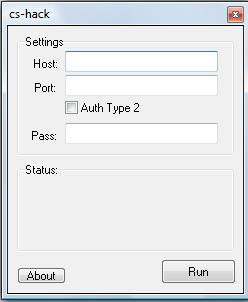 Программа для взлома серверов CS 1.6