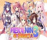 neko-nin-exheart-3