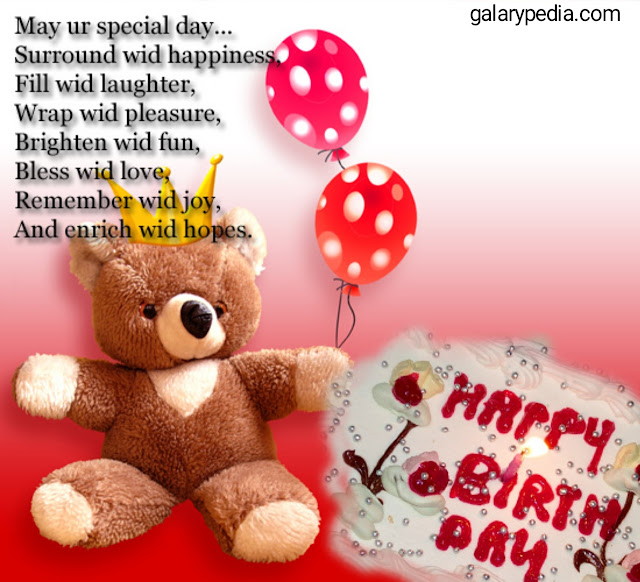 Download sister birthday images