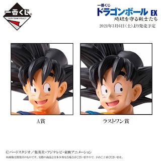 Ichiban Kuji Dragon Ball EX Chikyuuwomamoru Senshi-tachi, Banpresto