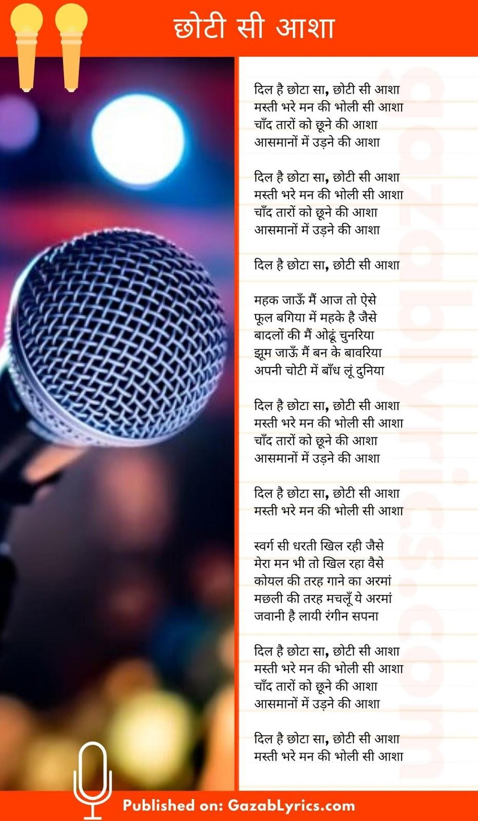 Dil Hai Chota Sa song lyrics image