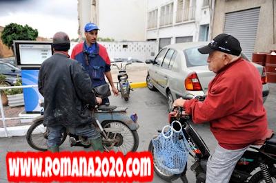 أخبار المغرب هذه الأسعار الجديدة للبنزين والغازوال في محطات الوقود