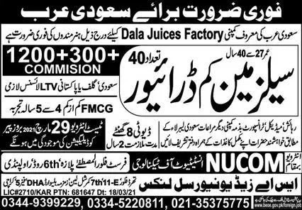 Saudi Arabia jobs salesman
