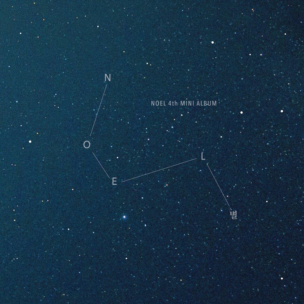 Noel – STAR – EP (ITUNES MATCH AAC M4A)