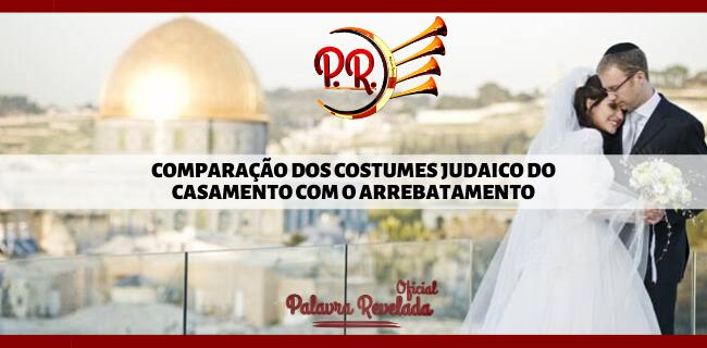 COMPARAÇÃO DOS COSTUMES JUDAICO DO CASAMENTO COM O ARREBATAMENTO