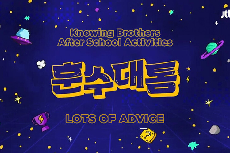 Nonton streaming online & download Knowing Brothers: After School Activities - Lots of Advice subtitle bahasa Indonesia