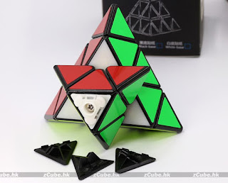 XMD Bell Magnetic Pyraminx