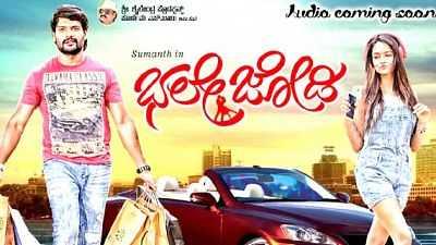 Bhale Jodi (2016) Kannada Full Movie 300mb Free HD DTHRip