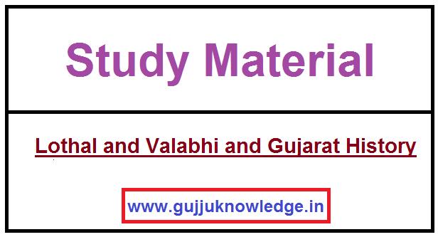 Lothal and Valabhi and Gujarat History PDF file in Gujarati.