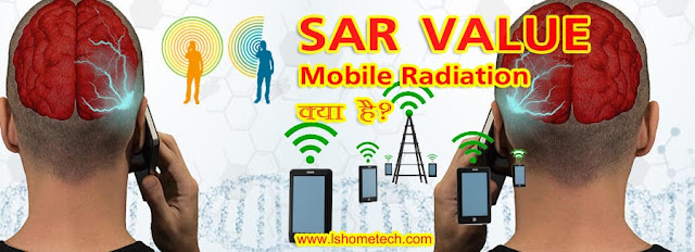 What is SAR value Mobile Radiation