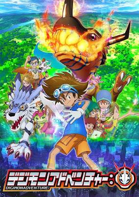 الملصق الدعائي لأنمي Digimon Adventure الجديد أو أبطال الديجيتال