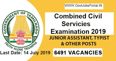 TNPSC Combined Civil Services Exam 2019