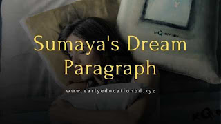 Short Paragraph on Sumaya's Dream Updated in 2020