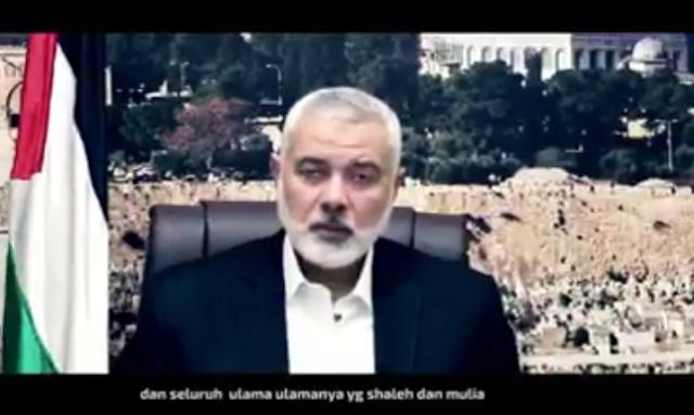Ismail Haniyah, Ketua gerakan Islam HAMAS Palestina