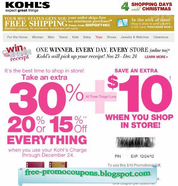 In a hurry? Let us help you find the best deal with Kohl's coupon codes!