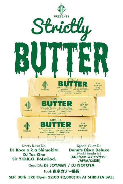 TUS-ONE BBP STRICTLY BUTTER