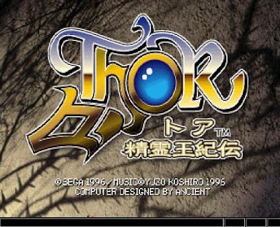 【SS】光之繼承者:精靈王紀傳中文版(Thor - Seireiohkiden)!