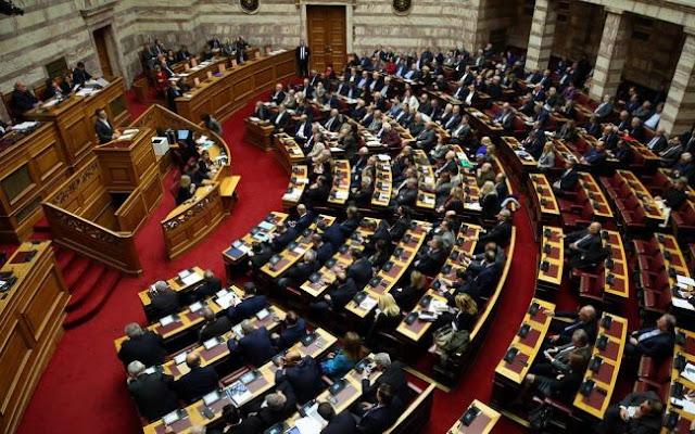 Προεκλογικές προσλήψεις ημετέρων στη Βουλή