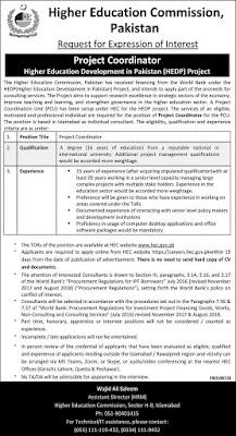 HEC Pakistan HEC Jobs HEC Portal Latest Jobs in Pakistan – Online Apply