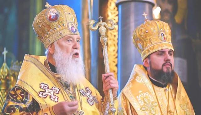 Філарет залишається архієреєм ПЦУ, - митрополит Епіфаній