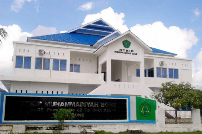 Tahun Ini, STKIP Siap Beralih Status Jadi Universitas Muhammadiyah Bone (UNIM BONE)