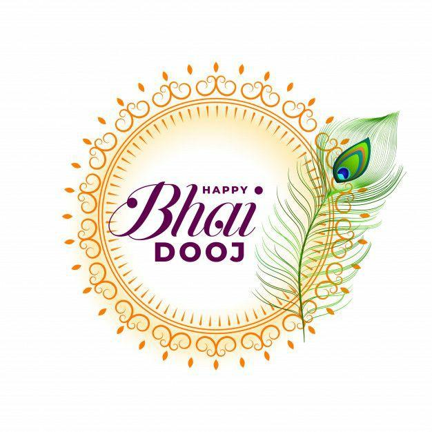 images of bhai dooj