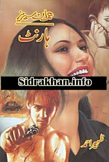 Harnat Imran Series