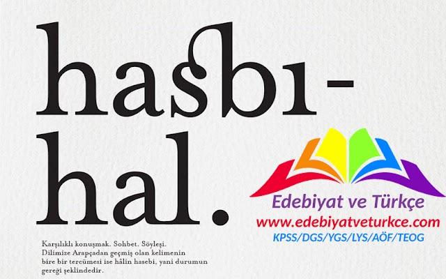 Türk Edebiyatına Dair Hasbihâl