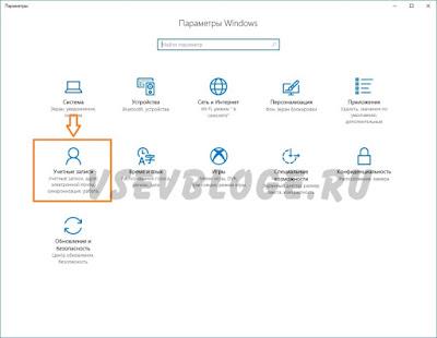 Создание учетной записи пользователя