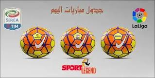 جدول مباريات اليوم الجمعة 19-02-2021