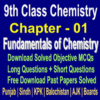 All Pakistan Baords Chemistry Chapter Wise Notes Free Download In PDF